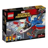 LEGO樂高 SUPER HEROES 超級英雄系列 Captain America Jet Pursuit_LG76076