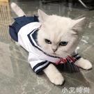 貓衣服lolita貓咪狗狗可愛襯衫裙子薄款寵物JK制服裙水手服狗衣服 小艾新品
