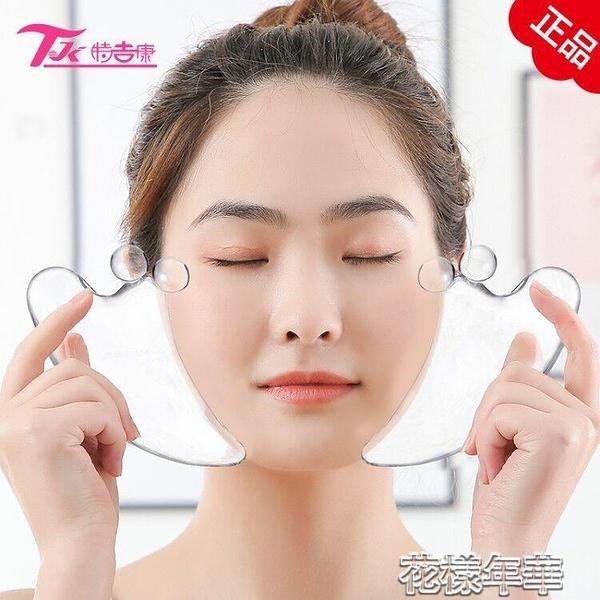 刮痧套裝V臉神器水晶刮痧板透明抖音板臉部刮痧美容工具面部按摩臉部 快速出貨