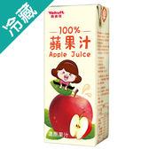 養樂多蘋果汁100%(200ML*6瓶)【愛買冷藏】