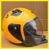 摩托車頭盔電動車踏板車保暖安全帽秋冬季半覆蓋男女式半盔