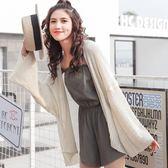 夏季韓版寬鬆薄款空調針織衫外套學生披肩防曬衣開衫外搭女短款潮 卡布奇诺