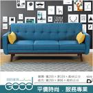 《固的家具GOOD》42-2-AG 凱薩...