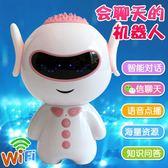 早教機 智能機器人故事機胡巴充電0-3-6-9歲 WE2642【東京衣社】