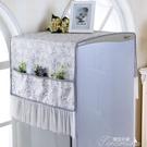 冰箱防塵布-布藝蕾絲冰箱蓋布單雙開門冰柜防塵罩子簾滾筒式洗衣機蓋巾對開門 提拉米蘇
