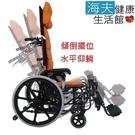 【海夫健康生活館】杏華 快樂多 全功能輪椅 (傾倒擺位+水平仰躺)