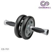 【強生CHANSON】CS-701 完美腹肌健美輪