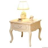 邊幾几角幾几方幾几歐式小方桌茶幾几簡約客廳沙發旁邊桌子沙發邊柜櫃咖啡桌