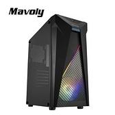 【綠蔭-免運】Mavoly 松聖 番茄-黑 一大 USB3.0 黑化機殼