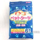 寵物尿布墊(小)_JK-72922