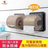 衛生間廁所紙巾盒免打孔創意捲紙架吸盤壁掛式抽紙廁紙盒家用防水   LannaS