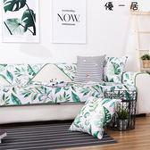 可訂製夏季沙發墊冰絲防滑沙發涼席墊沙發罩