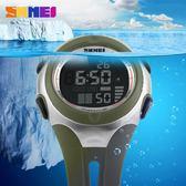 多功能戶外登山運動手錶跑步男錶溫度計夜光防水電子錶
