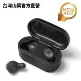 【李友廷代言推薦】Yamaha TW-E7A 真無線藍牙 降噪 耳道式耳機