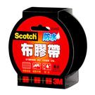 【奇奇文具】3M 2048 強力防水布膠...