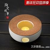 蠟燭煮茶爐溫茶器水果花茶茶具套裝玻璃茶壺茶杯日式保溫加熱底座 【2021特惠】