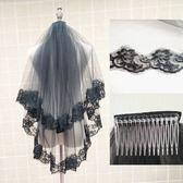 黑色蕾絲頭紗萬圣節COS復古寫真頭紗頭飾韓式新娘頭紗發梳款 伊衫風尚