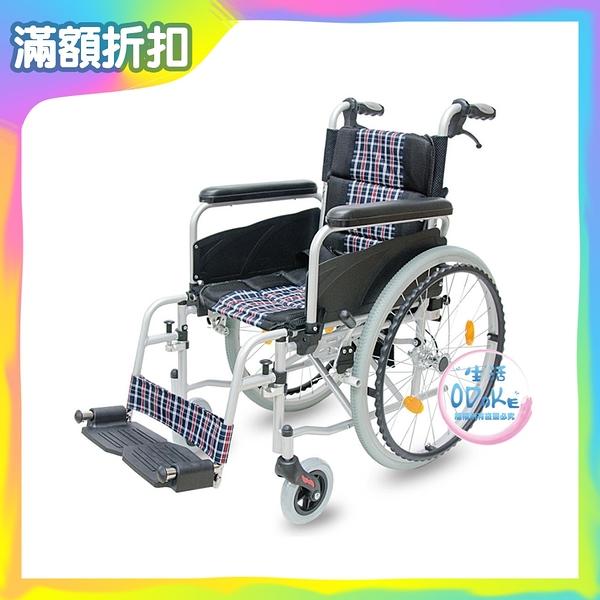 """""""必翔銀髮""""手動輪椅(未滅菌) 移位式輪椅 PH-153 (15吋座寬) 【生活ODOKE】"""