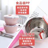 304不銹鋼泡面碗帶蓋大號日式飯盒便當學生防燙正韓泡面杯大容量【全館免運】