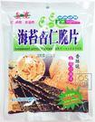 自然緣素 海苔杏仁脆片 36g (全素) | OS小舖