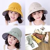 兒童空頂帽夏季薄款大檐防曬遮陽帽可愛寶寶太陽帽韓女 『快速出貨』