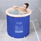 聖誕節交換禮物-浴缸 洗澡桶泡澡桶成人浴桶折疊充氣浴缸家用加厚大號浴盆沐浴桶RM