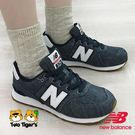 New Balance 574 仿牛仔布 藍色 鞋帶款 運動鞋 中大童 NO.R2663