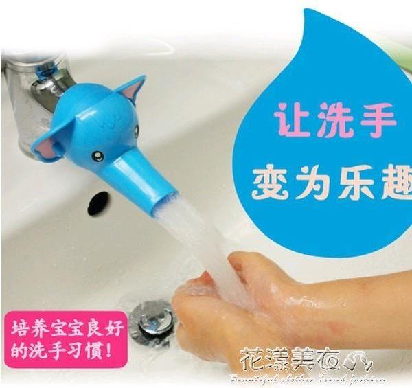 現貨清出兒童導水槽寶寶洗手器水龍頭延長延伸器兒童洗漱兒童洗手加長水嘴·1-31