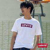 【第二件一折】Levis T恤 男裝 / 短袖純棉TEE / LOGO