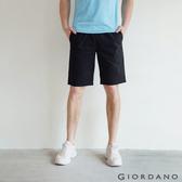 【GIORDANO】男裝大口袋抽繩卡其短褲 - 09 標誌黑