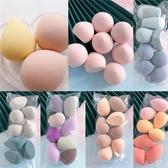 美妝蛋RHEA|小胖蛋4個價超軟彈美妝蛋彩妝蛋B品瑕疵粉撲底妝海綿BB霜 雲朵走走