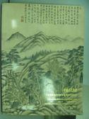 【書寶二手書T2/收藏_PPR】翰海2008秋季拍賣會_中國古代書話_2008/12/5