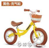兒童平衡車無腳踏滑步車小孩自行車1-3-6歲溜溜車學步滑行車QM 西城故事