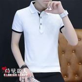 純棉t恤男短袖打底衫襯衫領polo衫白色上衣  全店88折特惠