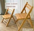 便攜摺疊椅子實木香柏木餐椅戶外木質椅凳子會議椅靠背椅簡約家用 遇見生活