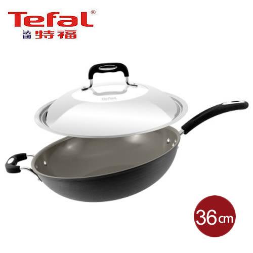 法國特福Tefal 多層陶瓷單柄炒鍋+蓋(36cm)【愛買】