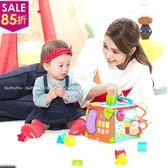 費雪 寶寶益智積木盒 兒童玩具 303704 Fisher
