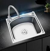 單槽廚房水盆加厚304不銹鋼洗菜池水池洗菜盆單槽 熊熊物語