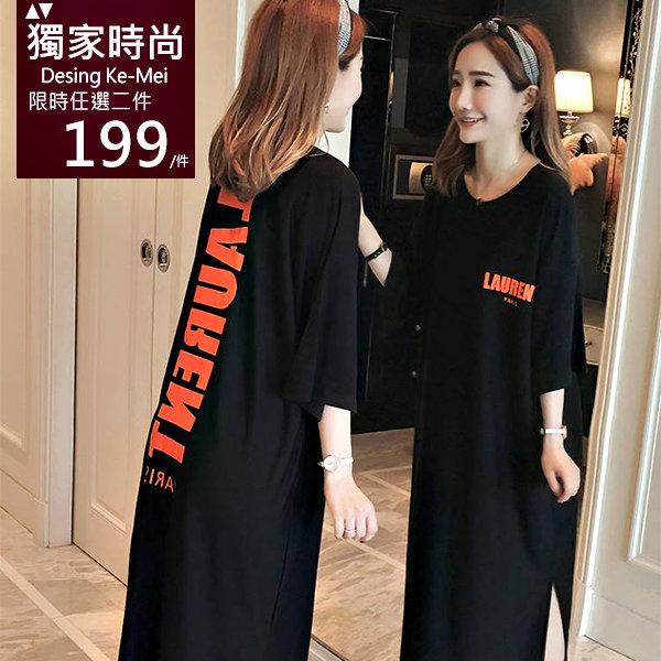 克妹Ke-Mei【AT57848】LAURE個性妞最愛舒服純棉背後字母中長洋裝