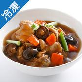 捷康大廚在家星洲香菇雞腿300G【愛買冷凍】