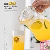 涼水壺玻璃耐熱高溫涼茶壺涼白開水杯冷水壺【匯美優品】