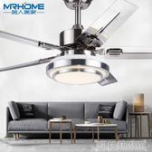 吊燈扇 餐廳風扇燈家用客廳臥室簡約現代LED變頻電風扇吊燈 DF 科技藝術館