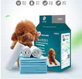 寵物尿布墊狗狗尿墊寵物用品泰迪用尿不濕貓尿片100片加厚除臭吸水尿布