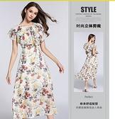 現貨M洋裝歐美大牌長款印花連身裙女長裙倉庫清倉21485