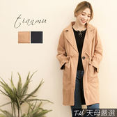 【天母嚴選】翻領單釦綁帶荷葉袖長版風衣外套(共二色)