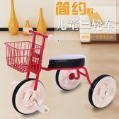 新款兒童三輪車腳踏車小孩自行車男女寶寶童車1-3歲2-4歲  巴黎街頭