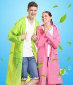 雨衣-雨易思便攜雨衣成人戶外徒步單人男女韓國時尚全身防水旅行雨披 東川崎町