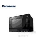 『Panasonic 』國際牌 32L 變頻微波爐 NN-ST65J **免運費**