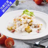 任-金品 卡加利乳酪火腿玉米通心粉