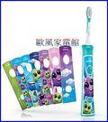 【歐風家電館】(送矽膠牙線*1+HX6032刷頭) PHILIPS 飛利浦 兒童 音波震動牙刷 HX6322 (藍芽款)